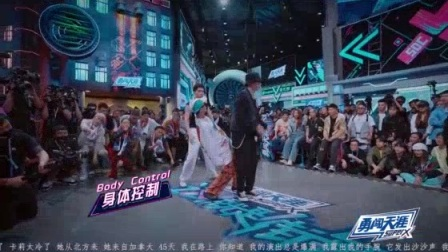 我在街舞世界重启为爱而战截了一段小视频