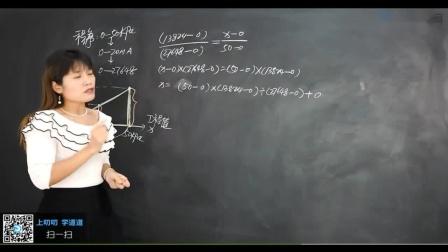 西门子S7-1200PLC视频05