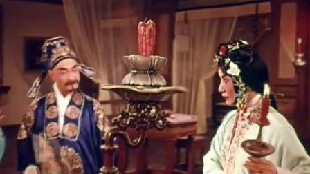 尤三姐童芷苓1963