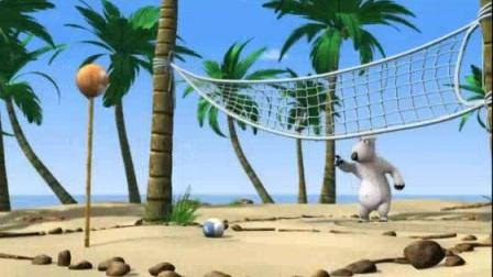 我在38 沙滩排球截了一段小视频