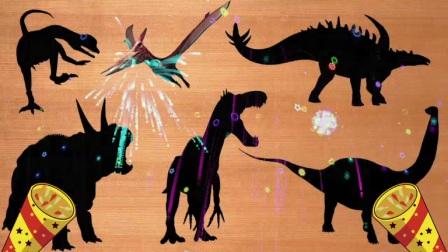 我在认识三角龙等7种恐龙截了一段小视频