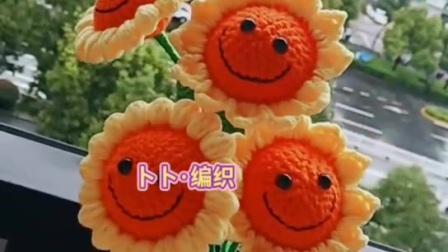 卜卜·编织 批发笑脸向日葵花束