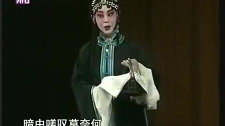 老沙戏曲京剧伍子胥 张克 卢松 唐元才 1998上海