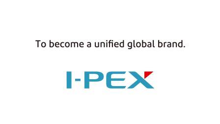 同一个名字,同一个品牌 I-PEX