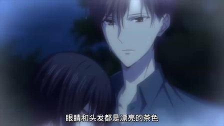 《水果篮子》Ⅱ:本田透眼中的草摩红野——感觉很沉静,酷酷的。卯绪眼中——呆呆的。