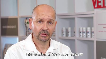 【客户案例】皇誉宠物 MGSDT 高级经理 Laurent GOUX