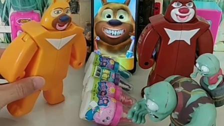 僵尸看到熊大熊二有糖,自己也想吃,熊大让僵尸先去买牙膏