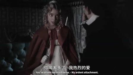 我在被不喜欢的人告白怎么办,爱玛三招教你如何拒绝截了一段小视频
