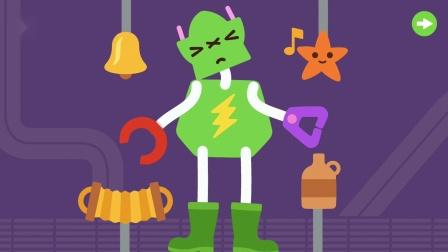 儿童类手机游戏第40期:赛哥迷你机器人派对
