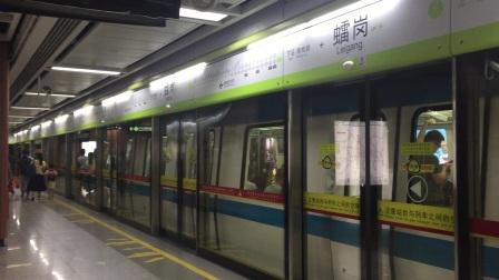 2020年7月25日,本务佛山地铁集团,广州地铁广佛线B3型列车(GF×025-026)执行(沥滘~新城东)交路,在𧒽岗(佛山)关门出站。