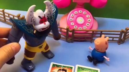 蝎子精要抓乔治,不料葫芦娃卡片变成真的葫芦娃,救了乔治