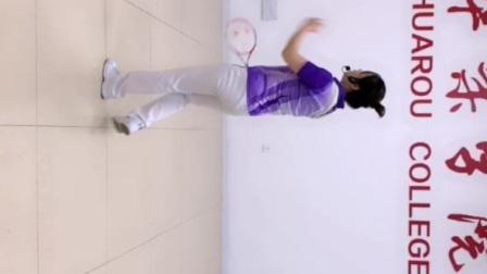 柔力球《中华大舞台》第十、十一节教学