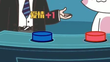 星座狗:一万块算什么双鱼表示:我要甜甜的爱情!