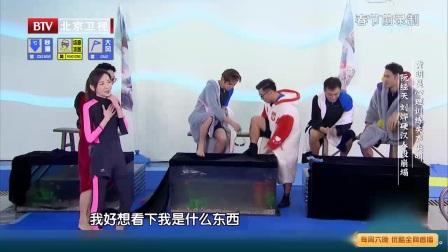 我在杨迪黄明昊被吓出表情包 周深惨遭陷阱惩罚截了一段小视频