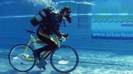别开生面的自行车比赛,颠覆你的想象