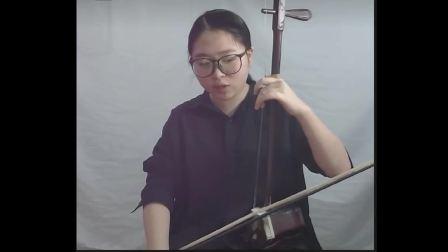 前期练习揉弦需要注意的2点