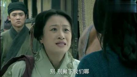 楚汉传奇:恶妇曾见死不救还想上车,吕雉直接扔掉她的行李!