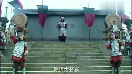 楚汉传奇:韩信手掌六十万大军,却把自己的称号从齐王改为大将军
