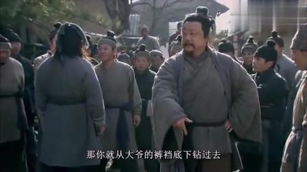 楚汉传奇:季桃为什么宁愿嫁给地痞,也不愿等韩信回来,让人心酸
