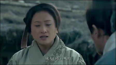 楚汉传奇:刘邦当上汉王,二嫂也要跟去享福,吕雉怒了:你就等着老死在这吧