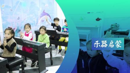户外多元化体验活动【杭州青禾影视】