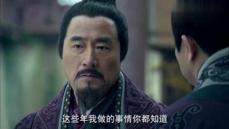 楚汉传奇:韩信死了,萧何担心下个会是他,故意让手下举报他贪污
