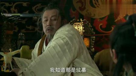 楚汉传奇:刘邦不认识自己的孙子,还以为是儿子,一番对话太逗了