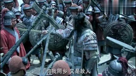 楚汉传奇:项羽在最后饶过了故人一命,还要把自己的首级送给他