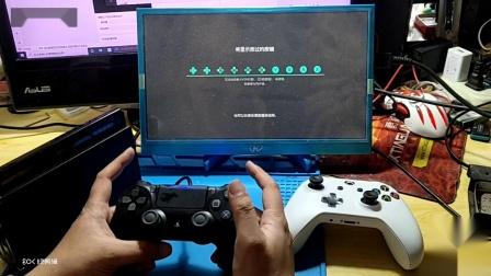 小亮电玩 SWITCH用第三方手柄插件支持PS4 XBOX ONE等手柄教程省了一个PRO手柄的钱了