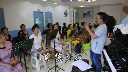 11页 练习六 杨捌伍示范节奏 葫芦丝初级4班
