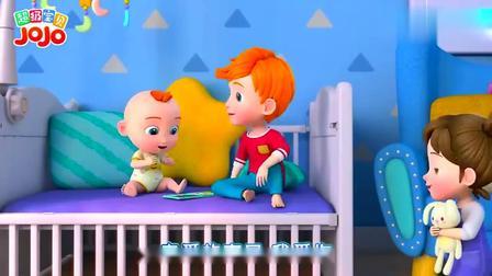 少儿超级宝贝:哥哥姐姐照顾宝宝,会是什么样子,快来看啊