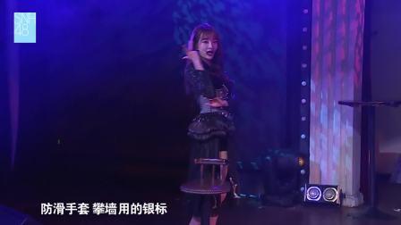 200801 SNH48 Team HII《头号新闻》张昕+袁一琦+许杨玉琢总选拉票公演