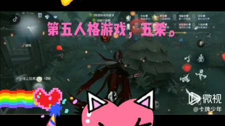 雨宫莲,第五人格游戏,抖音号,dyyvc9ndlcuo,感谢关注。