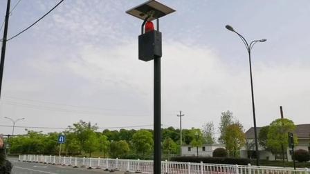 杭州天冠TGSG-118VS太阳能红外微波感应声光报警器交通路口安全语音提示器