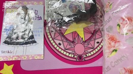 lolita福袋食玩开封 babydoll封面款福袋食玩~lo主题