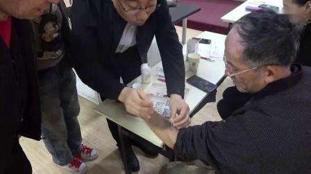 张新耀臂三针治疗肩周炎手法_超清