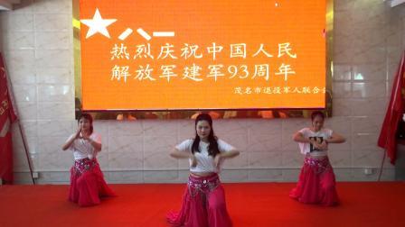 热烈庆祝中国人民解放军建军93周年            茂名市退役军人联谊会