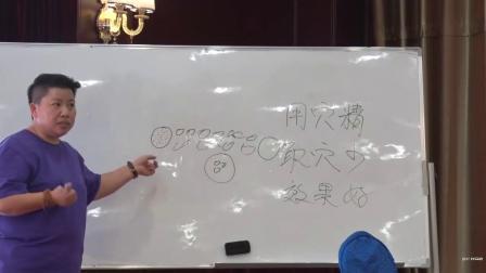 59刘红云老师董氏针灸+刺络放血综合实战技术分享