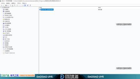 西门子WinCC7.5应用视频c