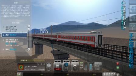 和谐中国模拟火车视频集兰新线模拟DF4B牵引红色原色25G车体