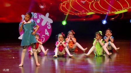 2019朵拉舞蹈年终汇演11-《礼物》