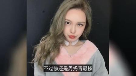 周扬青程晓玥吴千语聚会,同框比美,三位男星前女友是好姐妹