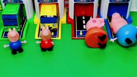 佩奇乔治都想要开车玩,猪爸爸猪妈妈都很喜欢玩,都带着上哪里?