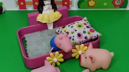 乔治刚睡觉起来,怎么发现猪爸爸猪妈妈不见了,他们都变成小猪?