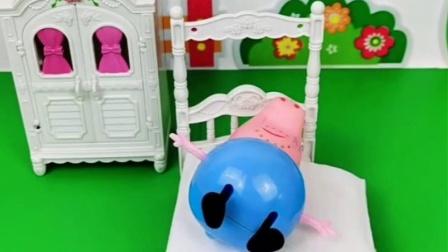乔治在床上睡觉呢,佩奇姐姐才刚回家呢,乔治怎么就想要躲起来!