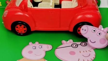 猪爸爸快去上班吧,猪妈妈说今天要上班,佩奇乔治在家等糖吃吧!