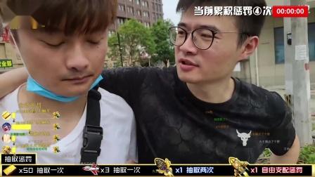【TD正直播】[直播录像][2020年08月08日]弹幕版-001