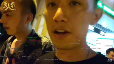 【TD正直播】[直播录像][2020年08月08日]弹幕版-002