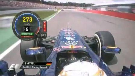F1 2012 德国站正赛车载视频