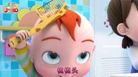 我在洗漱好宝宝截取了一段小视频